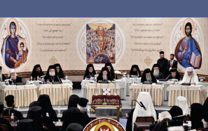 International Conference: The Holy and Great Council: Eschatological Event or Canonical Normality?